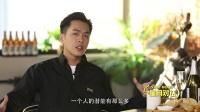 """张若昀想对三十岁的自己说一句""""好好的"""" 星月对话 介质版"""