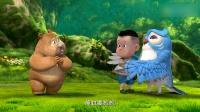 熊熊乐园 第1集 认识新朋友