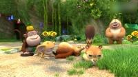 熊熊乐园 第2集 欢乐的幼儿园时光