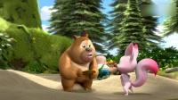 熊熊乐园 第3集 都是沙子惹的祸
