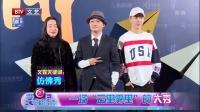 每日文娱播报 2018 1月:张丰毅抱起范冰冰脚步蹒跚 180109 每日文娱播报