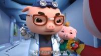 猪猪侠之超星萌宠 第四季 第 22 集 盗取手记任务被发现了