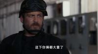 反恐特警组:潜龙突围