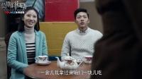 《莫斯科行动》 【吴优CUT】 04 宋琳假扮孔杰的女友接近李萍