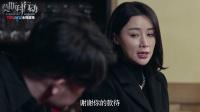 《莫斯科行动》 【姚芊羽CUT】 03 赵二姐出招替朱三解围