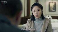 《莫斯科行动》【吴优CUT】 06 宋琳联系律师劝说证人为朱三定罪