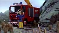 消防员山姆 第五季 01