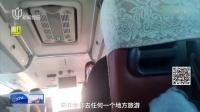 封面新闻:雪乡导游卖1680元套票——9个月磨刀  3个月宰羊 上海早晨 180115