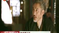 《无问西东》黄晓明获肯定  180115