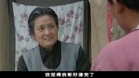 阿霞:女大学生被卖进山里当媳妇,教农村丈夫学文化