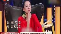 """剧集过半黄晓明""""下线"""" 180117"""