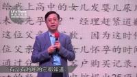 李光斗2018开年演讲:新世代、新经济、新智能、新财富(上)