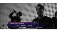 """八卦:烟鬼组合成员舌吻模特 正宫录""""偷情影片""""传上网"""