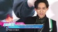 头条:林宥嘉宣布爱妻已怀孕三月 男宝宝超声波影片曝光