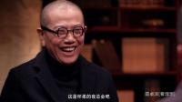窦文涛:美国破破烂烂的和中国差远了,陈丹青极力辩解!