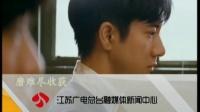 《无问西东》全国热映  王菲献唱同名推广曲 早安江苏 180118