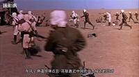 第219期 苏联陈兵百万为何不敢南下