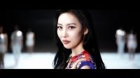 「杨晃」韩国美女宣美SUNMI新单Heroine