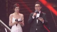 《微博之夜》刘涛潘粤明获得微博年度实力演员