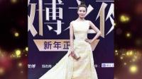 八卦:微博之夜红毯众女星争艳 杨颖刘诗诗又仙又美