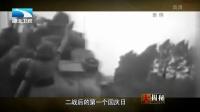大揭秘 中国的辛德勒(下集)钱秀玲 180118 高清