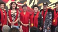 现场  《爱未走远》在京举行媒体见面会 导演诺明花日携众主创悉数现身