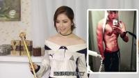 港台:邓紫棋祝福林宥嘉三年抱两个 面对尴尬的前度问题高EQ回应