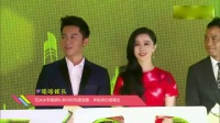 范冰冰李晨婚礼举办时间遭透露,伴娘身份被曝出