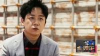 八卦:潘粤明回怼刘涛 苗不苗条我心里没数吗?