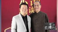 头条:73岁相声艺术家丁广泉病逝 曾培养出一大批洋笑星