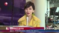 娱乐星天地20180119难得好戏!赵雅芝复出过戏瘾 高清