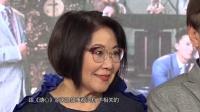 港台:《溏心》原班人马演出舞台剧 陈敏之到日本旅游庆生