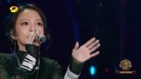 张韶涵《阿刁》 小众民谣力战众歌手