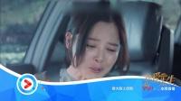 《恋爱先生》卫视预告第5版 180120 程皓出手打人 罗玥宋宁宇彻底撕破脸