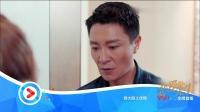 《恋爱先生》卫视预告第8版180120:渣男宋宁宇遭罗玥程皓暴打