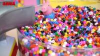 小猪佩奇与彩色粒粒玩具奇趣蛋!