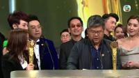 萬千星輝頒獎禮2017「全球網民最喜愛劇集」-降魔的/TVB