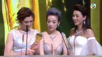 萬千星輝頒獎禮2017「飛躍進步女藝員」-麥美恩/TVB