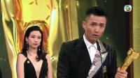 萬千星輝頒獎典禮2017「最佳男配角」- 陳山聰