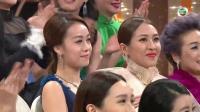 萬千星輝頒獎典禮2017 「最受歡迎電視男角色」- 🏆馬國明 (降魔的)
