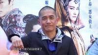 港台:梁朝伟为滑雪剃头 情人节跟刘嘉玲留港度过