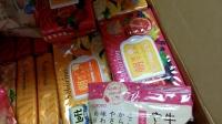 【超长下饭】11.27-1.14日本开箱及店铺上新记录