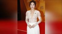 TVB50周年台庆颁奖礼,众女星深V出镜斗艳