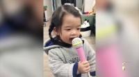 八卦:与爸爸做同行?王栎鑫女儿唱歌又软又萌可爱至极