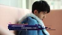八卦:刘昊然杂志封面曝光 百变风格展现惊人可塑力