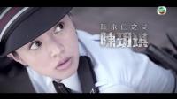 TVB【無間道-陳永仁之女】繼承父親遺志做警察