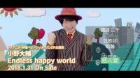《最动漫名人堂》28期:柔情大叔·小野大辅
