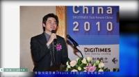 「E分钟」0122: 罗永浩五月发革命性新品, iPhone X或今秋停产