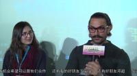 现场:阿米尔•汗:口碑比票房重要 邓超惊喜现身期待合作
