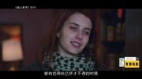 凌辰看电影:这是文艺青年被黑得最惨的一次89
